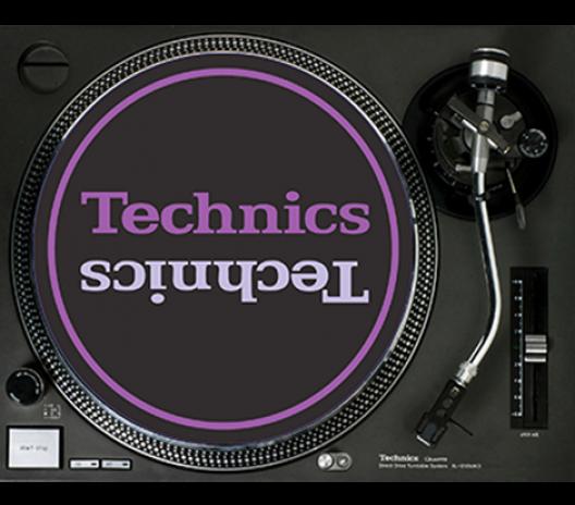 Technics SL-1200-MK2